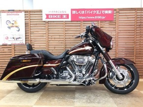 FLHXSE2 Touring CVO Street Glide/ハーレーダビッドソン 1800cc 栃木県 バイク王 小山店
