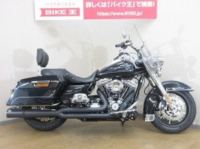 FLHR Touring Road King 103/ハーレーダビッドソン 1690cc 埼玉県 バイク王  上尾店